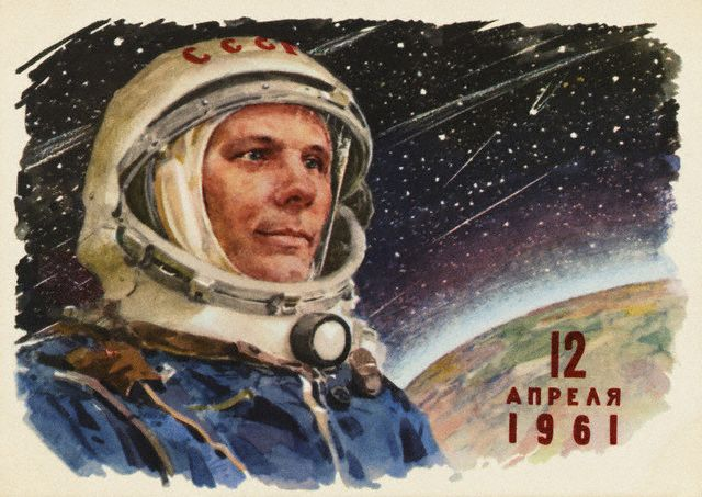 Postcard of Gagarin in Space Suit