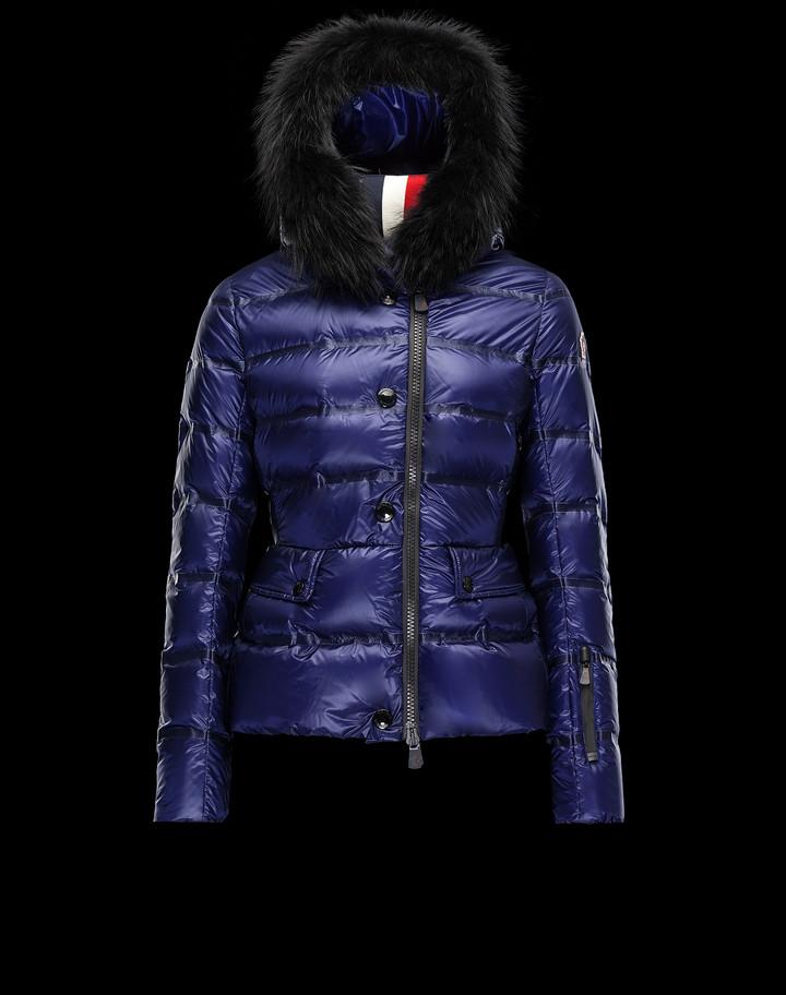 Модная верхняя одежда зима 2017 фото пуховик